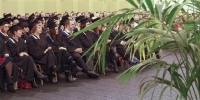 Mallow College Graduation